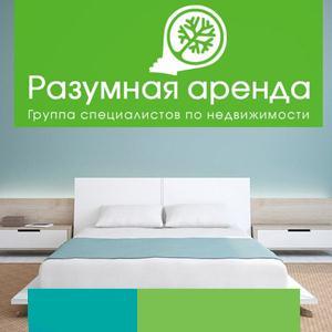 Аренда квартир и офисов Кизилюрта