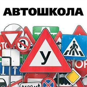 Автошколы Кизилюрта