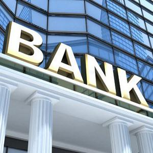 Банки Кизилюрта