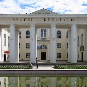 Дворцы и дома культуры Кизилюрта