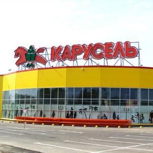 Гипермаркеты Кизилюрта