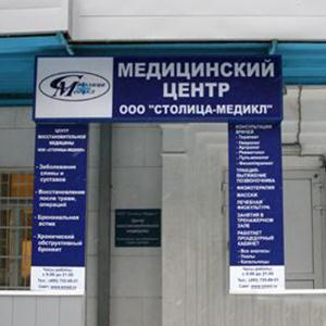 Медицинские центры Кизилюрта