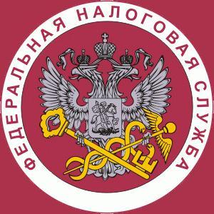 Налоговые инспекции, службы Кизилюрта