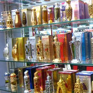 Парфюмерные магазины Кизилюрта