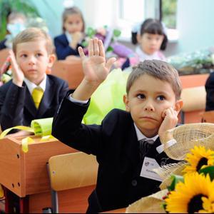 Школы Кизилюрта