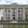 Дворцы и дома культуры в Кизилюрте