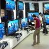 Магазины электроники в Кизилюрте