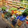 Магазины продуктов в Кизилюрте