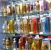 Парфюмерные магазины в Кизилюрте
