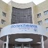 Поликлиники в Кизилюрте