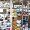 Строительные магазины в Кизилюрте