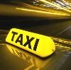 Такси в Кизилюрте