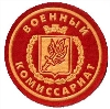 Военкоматы, комиссариаты в Кизилюрте